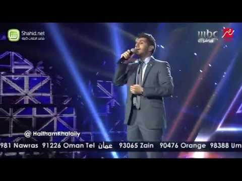يوتيوب تحميل اغنية حبينا وتحبينا هيثم خلايلي في آراب أيدول اليوم الجمعة 28-11-2014