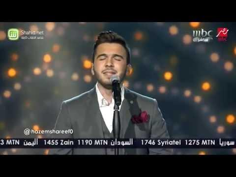يوتيوب تحميل اغنية سيرة الحب حازم شريف في آراب أيدول اليوم الجمعة 28-11-2014