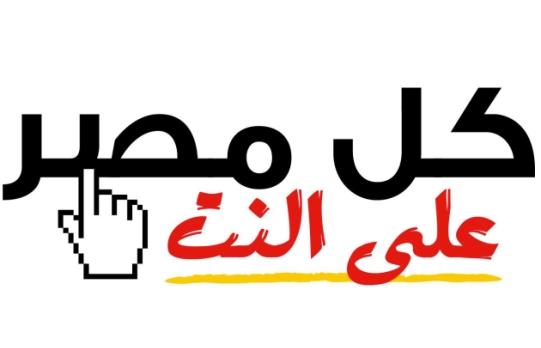 اسعار الاشتراك في الانترنت بمصر ديسمبر 2014