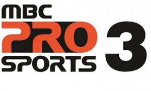تردد قناة ام بي سي برو الرياضية الثالثة 3 على نايل سات بتاريخ اليوم 2-12-2014