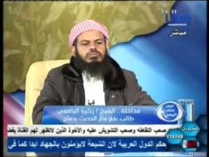 تردد قناة وصال على نايل سات بتاريخ اليوم 2-12-2014