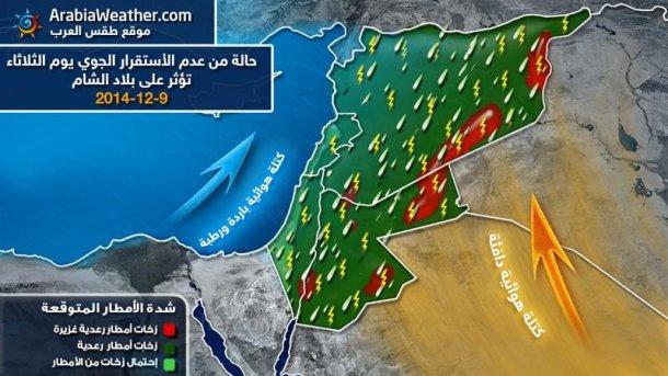 العرب حالة الطقس لبنان اليوم