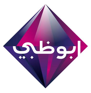 تردد قناة أبوظبي الأولى   1 hd الجديد بتاريخ اليوم 12-12-2014