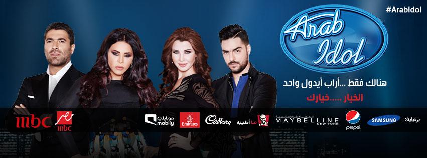 يوتيوب تحميل اغنية بشرة خير حسين الجسمي في برنامج آراب أيدول اليوم السبت 13-12-2014