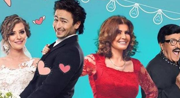 قصة وأحداث فيلم حماتى بتحبني , أسماء أبطال فيلم حماتى بتحبني