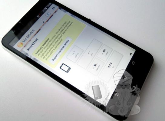 ��� �������� ���� Sony Xperia E4 ������ 2015
