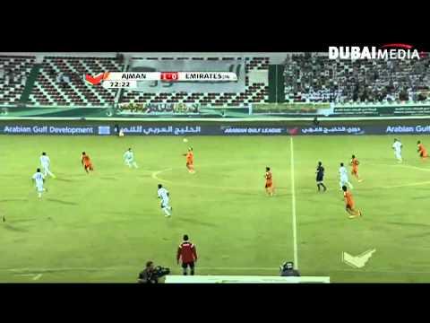 يوتيوب اهداف مباراة الامارات وعجمان اليوم 15-12-2014