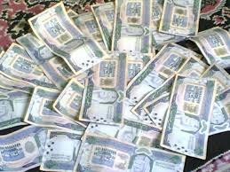 بوستات ومنشورات عن المال والثروة مكتوبة 2015