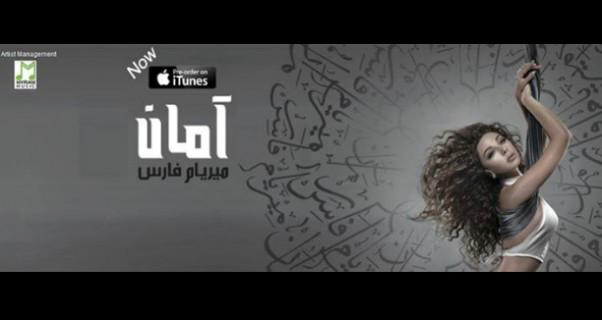 ��� ����� ���� ������ ���� ��� iTunes