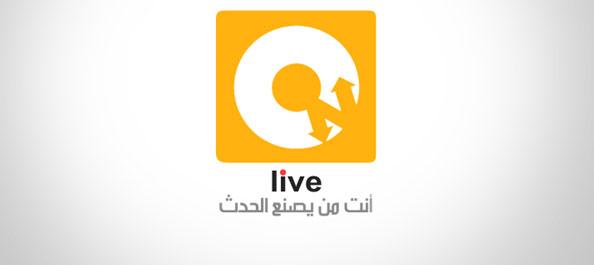 تردد قناة اون تي في على نايل سات بتاريخ اليوم 21-12-2014