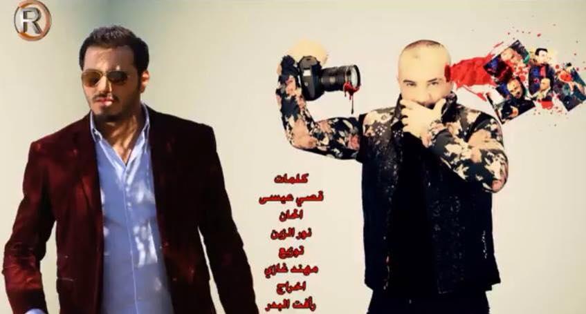 تحميل , تنزيل نغمات اغنية لو بي خير نور الزين mp3 2015