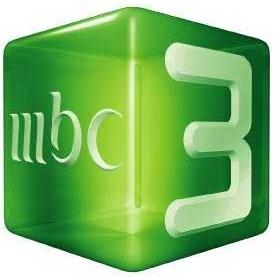 ���� ���� mbc3 ��� ���� ��� ������ ����� 23-12-2014