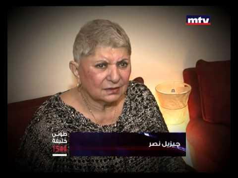يوتيوب مشاهدة برنامج طوني خليفة على قناة mtv اللبنانية الحلقة 14 اليوم الاثنين 29-12-2014 كاملة