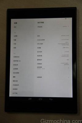 ��� �������� ���� Xiaomi MiPad 2 ������ 2015