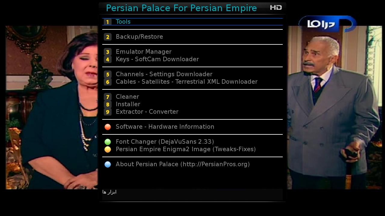 Persian Empire Enigma2 Image RC2-dm7020hd