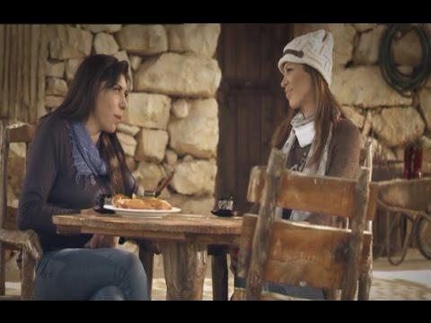 يوتيوب مشاهدة مسلسل فرصة عيد الحلقة 1 الاولى 2015 على قناة mtv lebanon