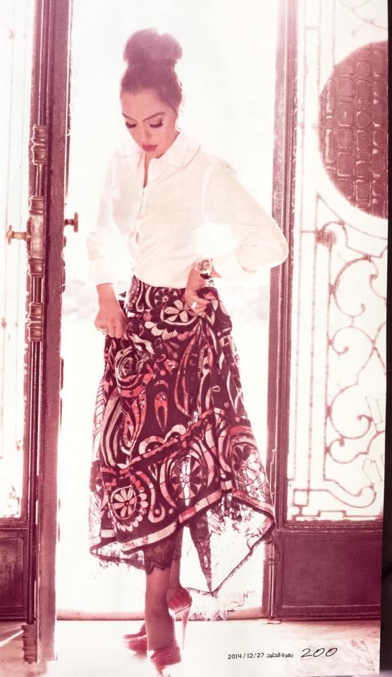 صور نيولوك شيريهان على غلاف مجلة سيدتي 2015