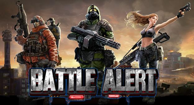 ���� ��� ����� ���� Battle Alert