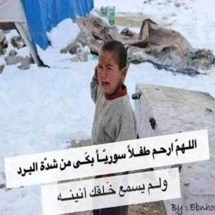 بوستات ومنشورات ادعية مكتوبة لأهل سوريا والشام 2015