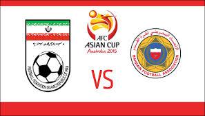 مباشرة موعد وتوقيت مباراة البحرين وايران اليوم الاحد 11-1-2015