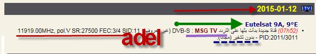 جديد القمر Eutelsat 9A @ 9° East  قناة MSG TV بدون تشفير (مجانا