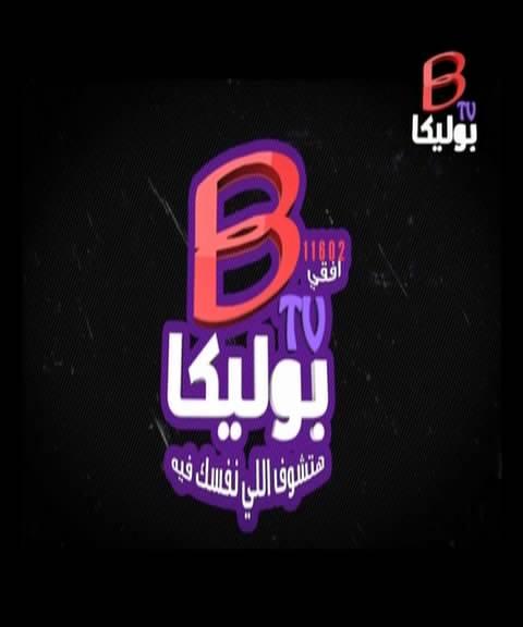 تردد قناة قلب الاسد على نايل سات بتاريخ اليوم 13-1-2015
