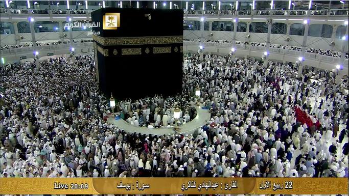 ���� Saudi Quran HD ���� ����� Badr-4/5/6 @ 26� East