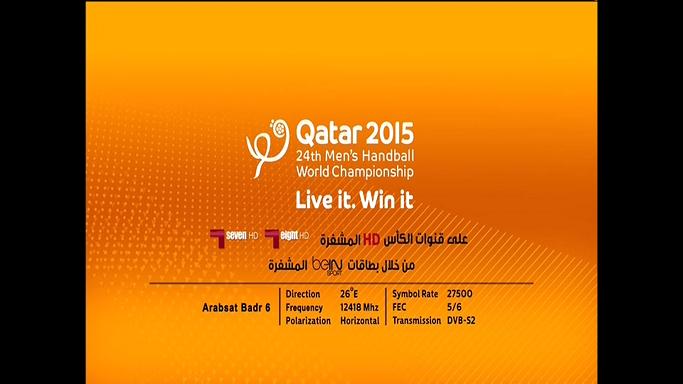 ����� ���� ������� ������� ������ ������ ���� ���� ������ 2015 World Men's Handball Championship