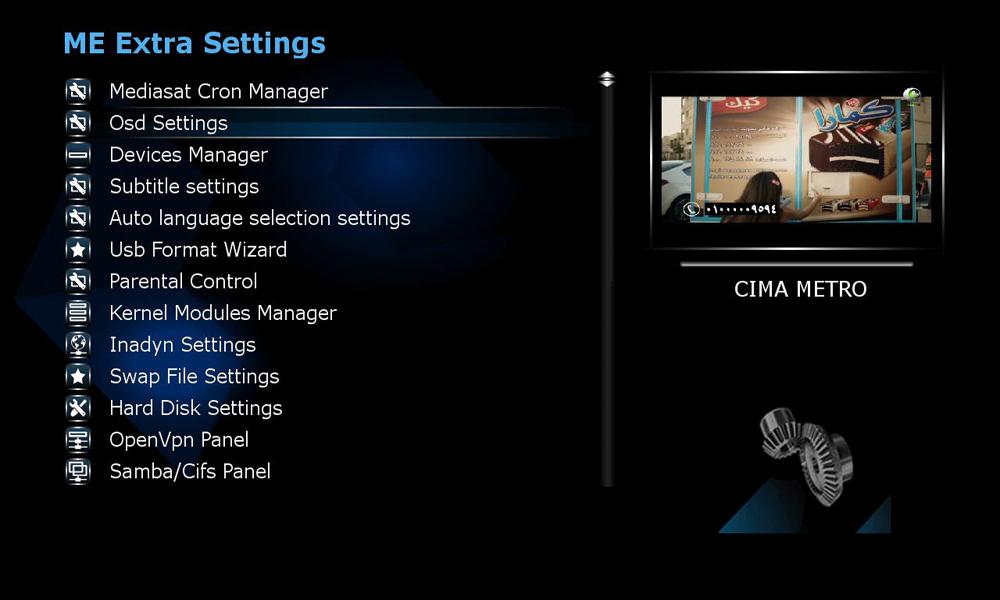MediaSatME 7.0 dm800se ramiMAHER ssl84D