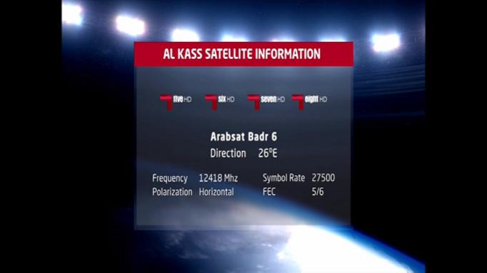 ���� Al Kass Eight HD ���� ����� Badr-4/5/6 @ 26� East