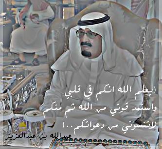 ��� ����� ����� ����� ����� �� ���� ����� ������� 2015/1436