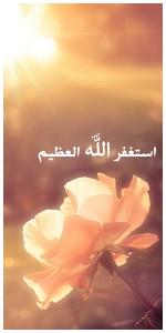 رمزيات اسلامية منوعه 2019, اروع