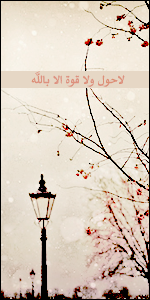 صور خلفيات ايفون اسلامية 2015/2016