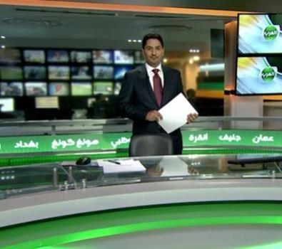 أسباب توقف بث قناة العرب الاخبارية اليوم 2-2-2015