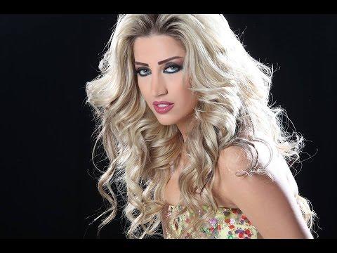 يوتيوب تحميل اغنية شب الشببكلي ميريام عطا الله 2015 Mp3