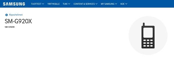 صفحة جديدة لدعم هاتفي جالاكسى اس 6 واس 6 ايدج من سامسونج