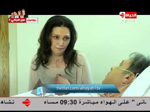 يوتيوب مشاهدة مسلسل حلاوة الروح الحلقة 13 الثالثة عشر 2015 كاملة خالد صالح