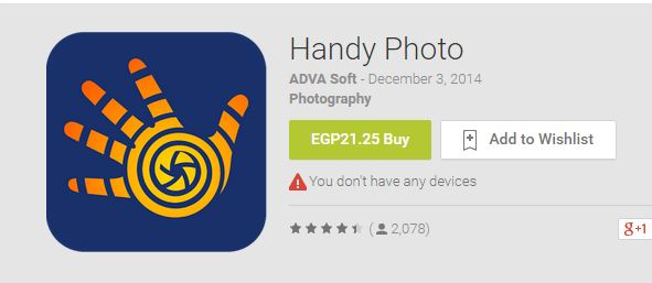 ����� ����� ����� ���� handy photo ��������� 2015 ���� �����