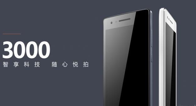 ����� ������� ���� ���� Oppo 3000 ������ 2015