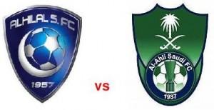 بث مباشر مباراة الهلال والأهلي اليوم الجمعة 13-2-2015