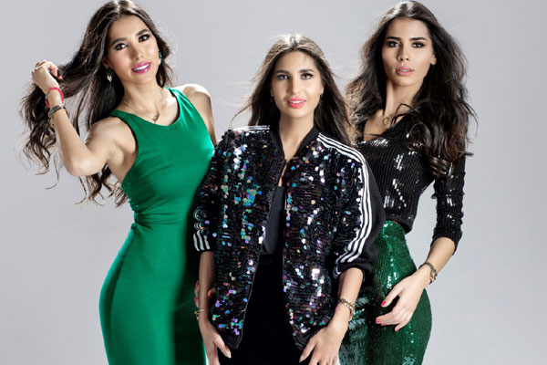 �������� ����� ������ ����� ���� The Sisters ������ 2015