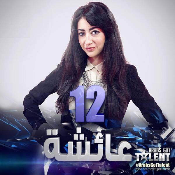 ������ ���� ������ Arabs Got Talent ����� ����� 14-2-2015