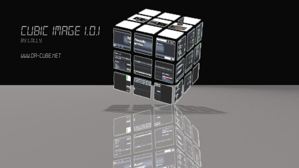 CuBiC experimental Image 1.0.1 oe1.6 VU+ Duo