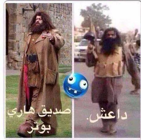 صور تعليقات مضحكة عن داعش 2015 , صور كوميكس وقفشات مضحكة عن داعش 2015