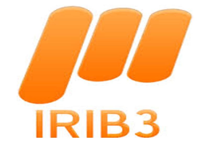 ���� ���� irib 3 ��������� ������� ������� ������� �������� ���� ����� 24-2-2015