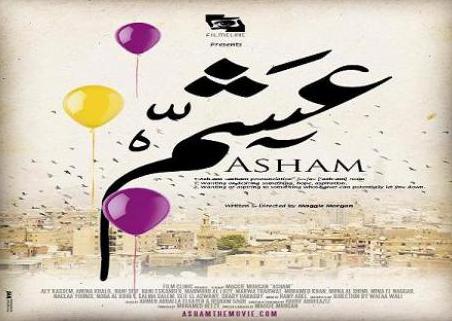 مواعيد وجدول أفلام قناة روتانا سينما اليوم الاثنين 2-3-2015