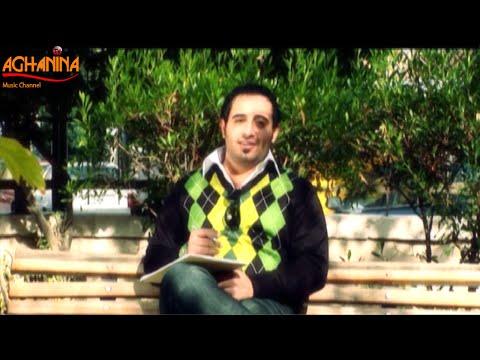 يوتيوب تحميل تنزيل اغنية ياعين الوطن علي محسن 2015 Mp3 رابط مباشر