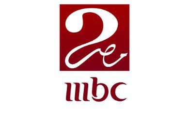 ���� ������ ��� ������ ���� mbc ��� 2 ���� 2015