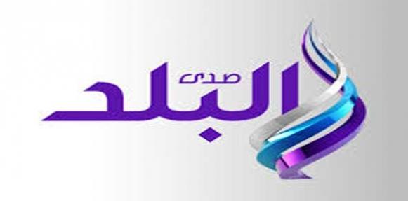 مواعيد وجدول مسلسلات قناة صدى البلد في شهر مارس 2015