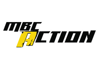 ���� ��� ���� mbc action ����� ������� 6-4-2015